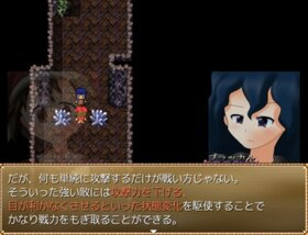 Magic game ~御伽話シンドローム~ Game Screen Shot5