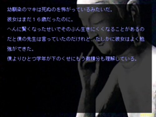 部屋 Game Screen Shot2