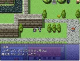 300円クエスト Game Screen Shot2
