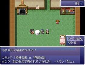 300円クエスト Game Screen Shot3