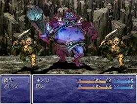 300円クエスト Game Screen Shot4