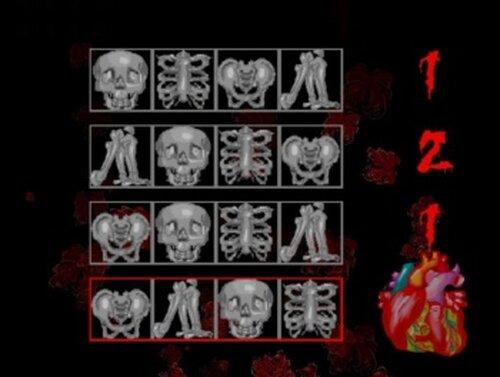 ワタシノホネ ナラベ Game Screen Shot3