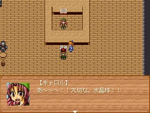 ダイアモンドを追え Game Screen Shot1