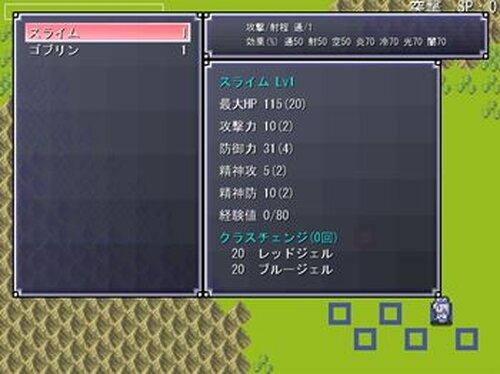 夢中の夢戦記 Game Screen Shot4