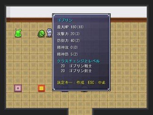 夢中の夢戦記 Game Screen Shot5