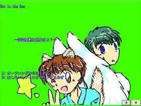 Cat in the Box ~怪盗屋敷を脱出せよ?~ Game Screen Shot2