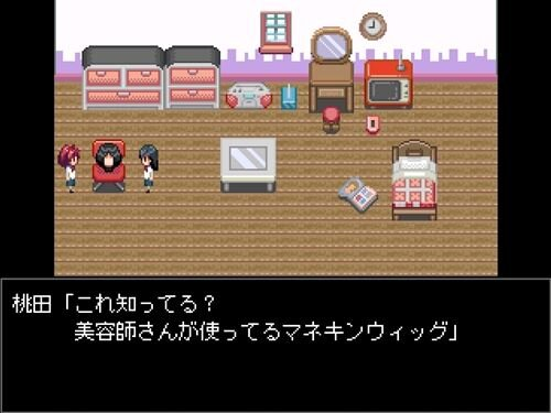 藍色 Game Screen Shot1