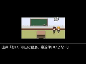 藍色 Game Screen Shot3