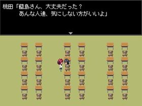 藍色 Game Screen Shot5