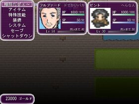 dokido Game Screen Shot5