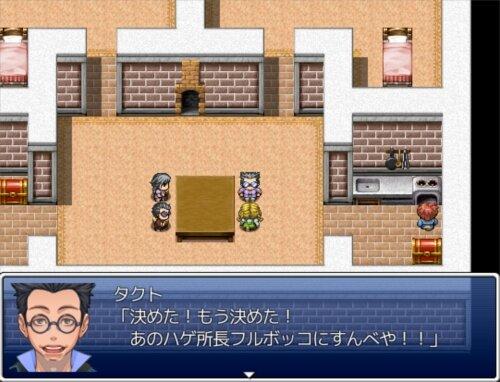 タクトンクエスト Game Screen Shot1
