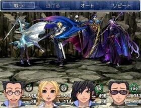 タクトンクエスト Game Screen Shot4