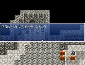 タクトンクエスト Game Screen Shot