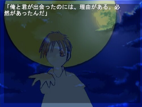 灼夏幻夜 Game Screen Shot1