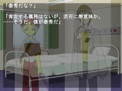 灼夏幻夜 Game Screen Shot5