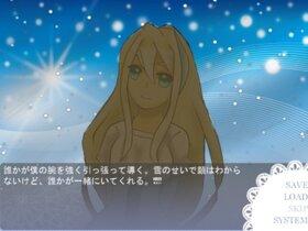 ゆきのおしろ Game Screen Shot4