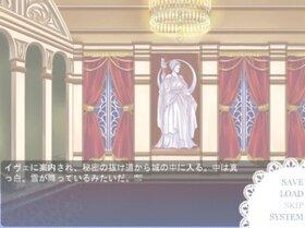 ゆきのおしろ Game Screen Shot5