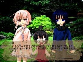 妖華子譚第二話「鬼には甘いお菓子を」 Game Screen Shot5