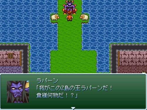 イレドの冒険Z島編 Game Screen Shot1