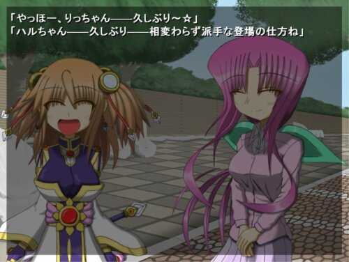 夢の絆 第二話「白雪のシンデレラ」(体験版) Game Screen Shot