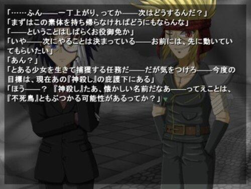 夢の絆 第二話「白雪のシンデレラ」(体験版) Game Screen Shot3