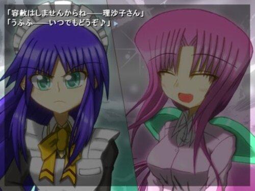 夢の絆 第二話「白雪のシンデレラ」(体験版) Game Screen Shots