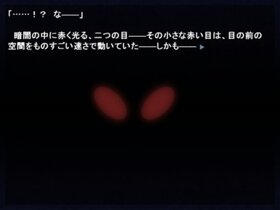 夢の絆 第三話「Children grow through seeing the backs of their parents.(前編)」(体験版) Game Screen Shot2