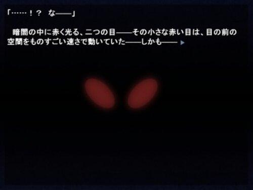 夢の絆 第三話「Children grow through seeing the backs of their parents.(前編)」(体験版) Game Screen Shot2