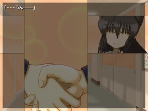夢の絆 第三話「Children grow through seeing the backs of their parents.(前編)」(体験版) Game Screen Shots