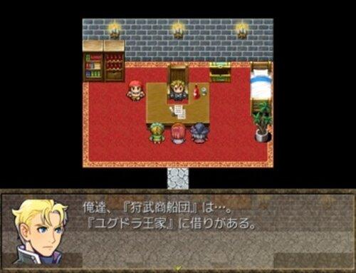 ユグドラ伝説Ⅲ 創造神の申し子 Game Screen Shot2