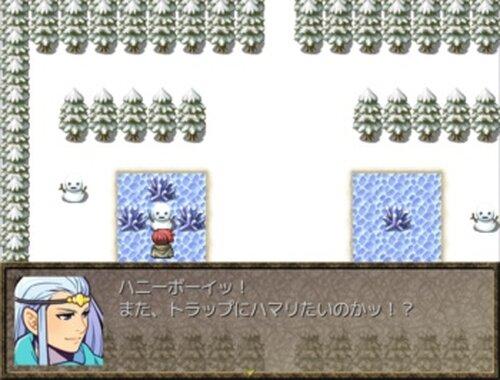 ユグドラ伝説Ⅲ 創造神の申し子 Game Screen Shot4