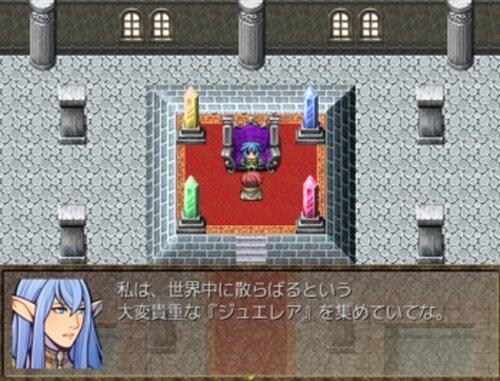 ユグドラ伝説Ⅲ 創造神の申し子 Game Screen Shots