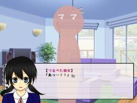 少女の不思議な一日 Game Screen Shot3