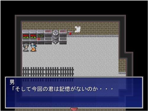 エンドレスゲーム0-終わらない日々- Game Screen Shot1