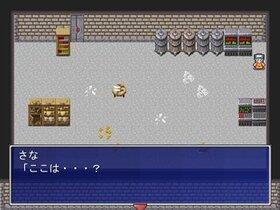 エンドレスゲーム0-終わらない日々- Game Screen Shot2