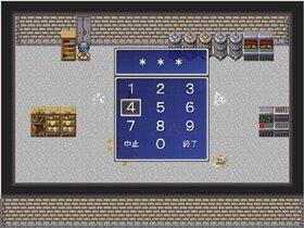 エンドレスゲーム0-終わらない日々- Game Screen Shot3