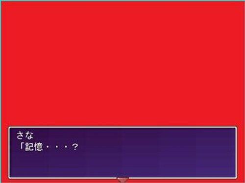 エンドレスゲーム0-終わらない日々- Game Screen Shot4