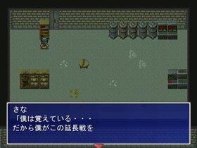 エンドレスゲーム0-終わらない日々- Game Screen Shot5