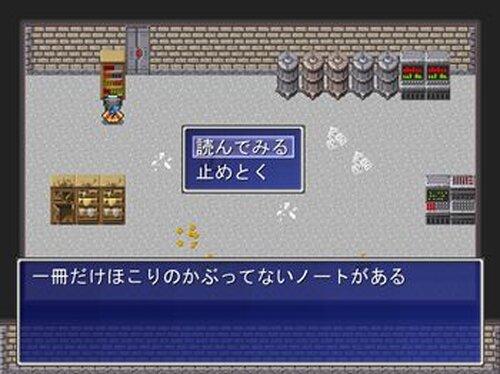エンドレスゲーム0-終わらない日々- Game Screen Shots