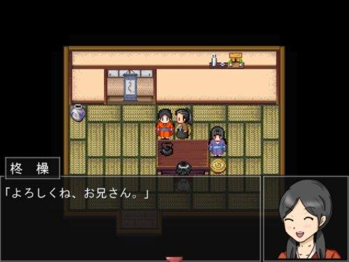 柳太郎伝記~古宮村編~ Game Screen Shot1
