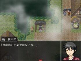 柳太郎伝記~古宮村編~ Game Screen Shot3