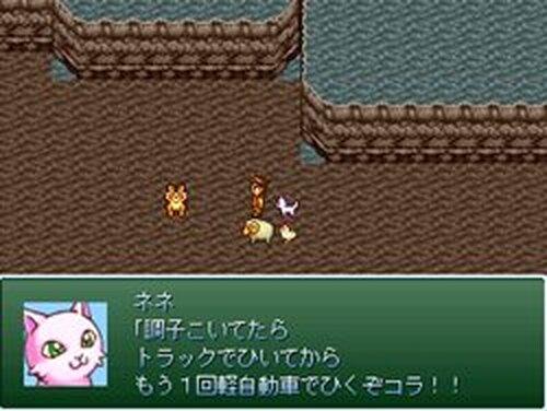 イレドの冒険Z島編 Game Screen Shots