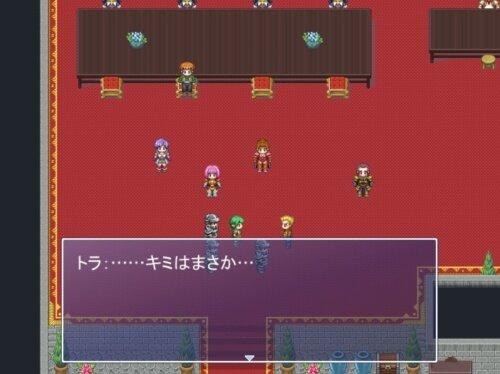 名無しのイグジスト - no name EXIST - お試し版 Game Screen Shot