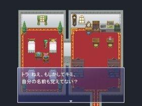 名無しのイグジスト - no name EXIST - お試し版 Game Screen Shot2