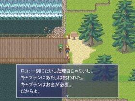 名無しのイグジスト - no name EXIST - お試し版 Game Screen Shot4