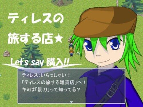名無しのイグジスト - no name EXIST - お試し版 Game Screen Shot5