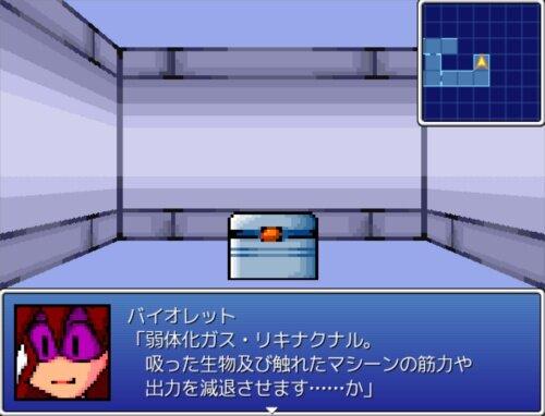 怪傑バイオレット ~機械貴族マガマガ~ Game Screen Shot1