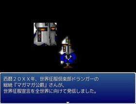 怪傑バイオレット ~機械貴族マガマガ~ Game Screen Shot2