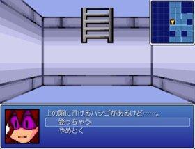 怪傑バイオレット ~機械貴族マガマガ~ Game Screen Shot3