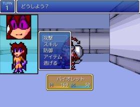 怪傑バイオレット ~機械貴族マガマガ~ Game Screen Shot4